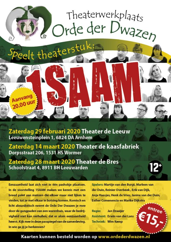 1Saam poster small